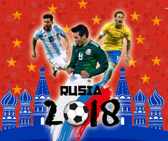 Rusia 2018