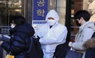 Corea del Sur cancela actos multitudinarios por coronavirus